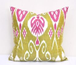 Decorative Ikat Throw Pillow