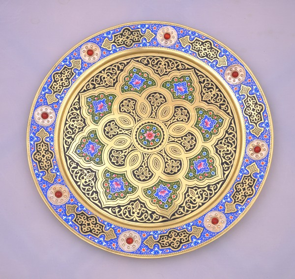 Islamic Art Persian Brass Round Tray