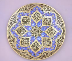 Persian Islamic Brass Copper Tray