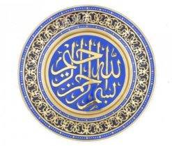 islamic calligraphy tray