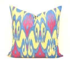 Throw Ikat Pillow Cover