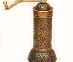 brass turkish pepper mill, pepper mill