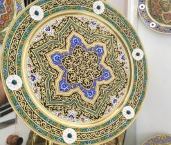 ISLAMIC PERSIAN QALAM ZANI ART ENGRAVED BRASS TRAY