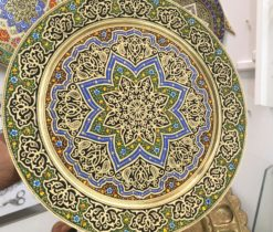 Turkish Style Decorative Brass Tray