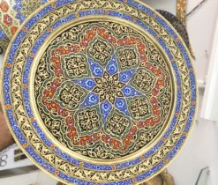 A Beautiful Uzbek Brass Tray