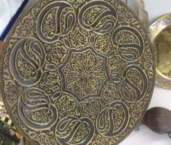 Islamic Brass Tray Persian Qajar Kufic Writings Qalamzani
