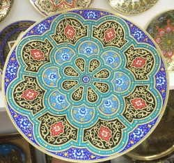 Decorative Brass Serving Tray Plate