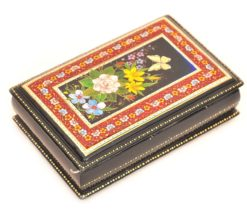 Beautiful Handmade Lacquer Box, lacquer jewelry box