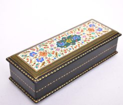 Lacquer Miniature Box, Ornate Jewelry Box