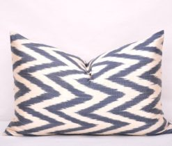 Chevron Lumbar Throw Pillow Cover