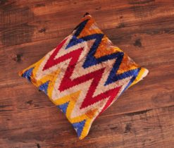 Rainbow Chevron Velvet Cushion