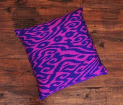 Violet Toss Ikat Pillow